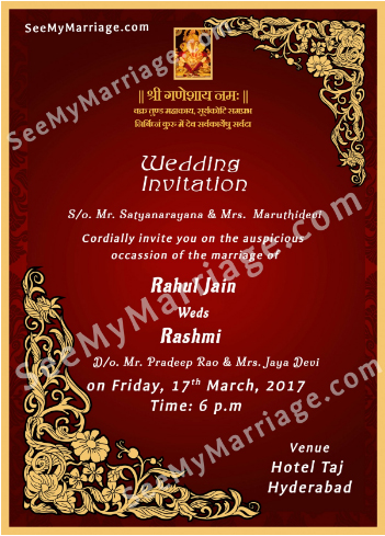 Wedding Cards | Design a Wedding E Card, Couple Personal Cards, Whatsapp Cards Online ...