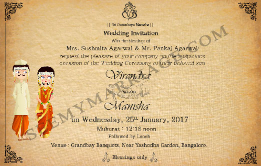 Hasth melap a marathi couple save the date wedding for Wedding invitation free online for whatsapp