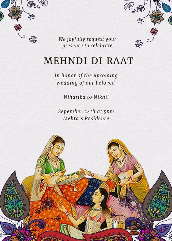 Mehendi Invitation Card SeeMyMarriage