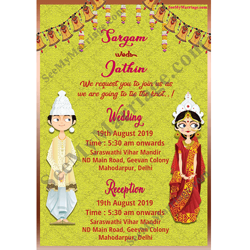 Traditional Bengali Theme Whatsapp Wedding Invitation Card