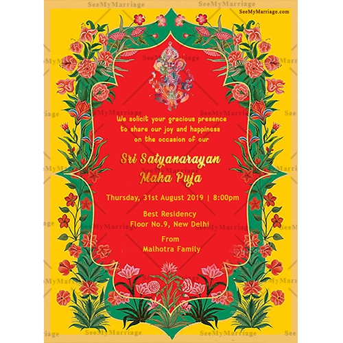 Griha Pravesh And Satyanarayan Puja Floral Boarder Theme Traditional Golden Text Whatsapp Invitation Card